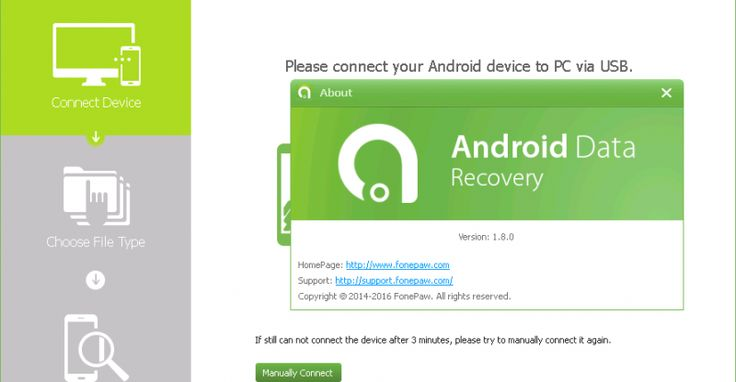 FonePaw Android Data Recovery: The Best Data Recovery Software for Android Devices!