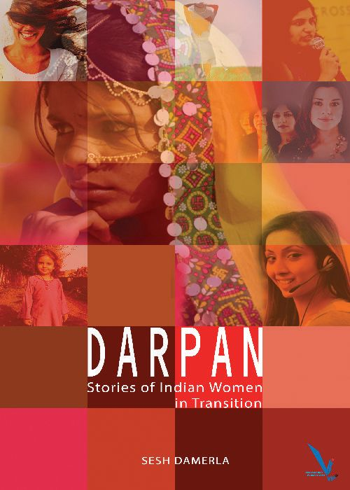 The Indian women in a myriad roles and situations is reflected in this collection of stories.
