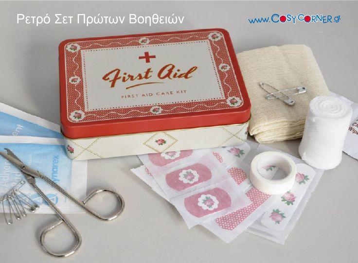 Το ρετρό κουτί πρώτων βοηθειών είναι πάντα χρήσιμο να υπάρχει στο σπίτι, στο αυτοκίνητο σας και στην τσάντα σας.     http://www.cosycorner.gr/el/category/είδη-ρετρό/ρετρό-σετ-πρώτων-βοηθειών/