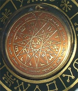 "Sigils & Symbols:  From ""The Key of Solomon,"" the 4th Pentacle of Mercury #seal."