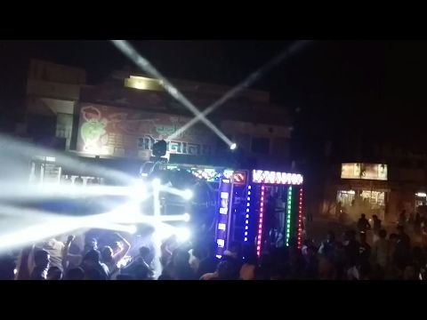 DJ laksh events bhopal: Laksh Events Bhopal | World Top Best Dj 2018 | Wor...
