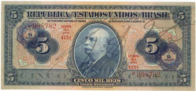 5 Крузейро — 5 Мильрейсов (1942) Бразилия (Brazil) Южная Америка