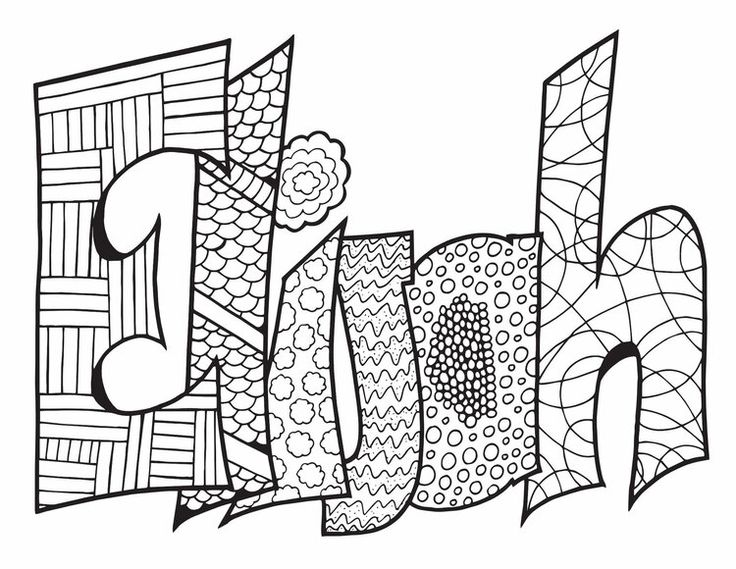 Elijah Free Printable Name Coloring Pages from Stevie