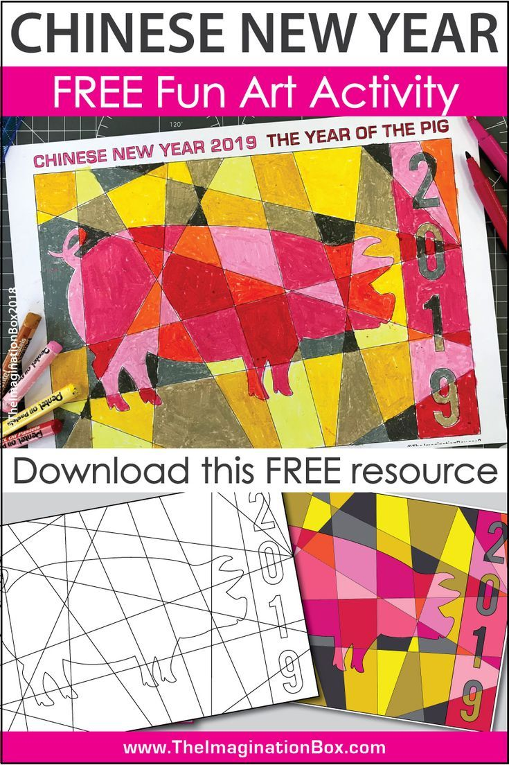 This chinese new year 2019 year of the pig free printable coloring activity is an easy fun chinese new year craft for kids a no prep