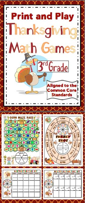 Thanksgiving Math: No Prep, Print and Play Games (3rd Grade) - Spice up your math instruction in November! These no prep games are aligned to the Common Core Standards, they are 1 page with the spinner on the page, and lots of fun! You will be thankful for these engaging math games! Also available for 4th grade and 5th grade. $