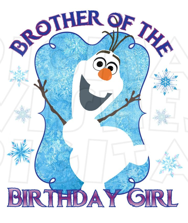 Brother Of The Birthday Girl Frozen Anna Amp Elsa INSTANT DOWNLOAD Digital Clip Art My Heart