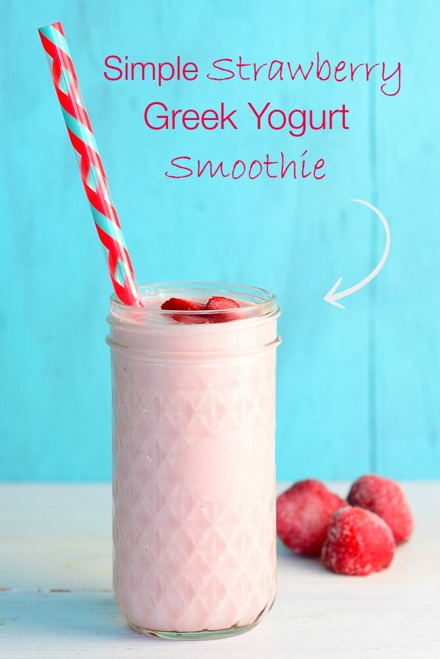 This Simple Strawberry Greek Yogurt Smoothie is packed with protein so you'll stay full longer. What a delicious way to eat great!