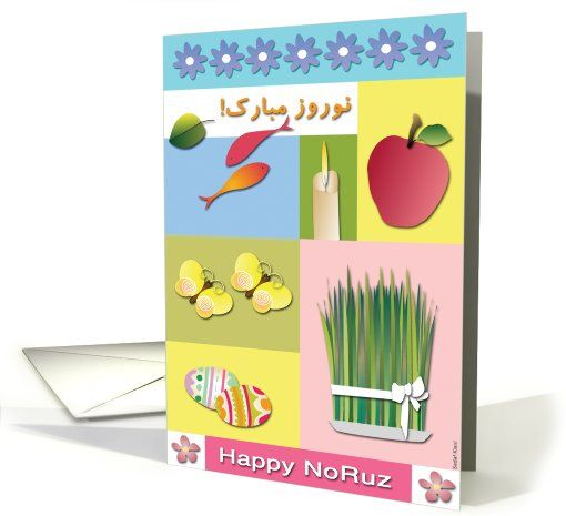 14 best persian new year images on pinterest persian persian cats persian new year norooz card m4hsunfo