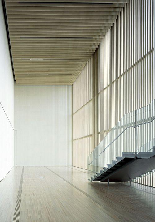 onsomething  Kengo Kuma | Suntory Museum of Art, 2007