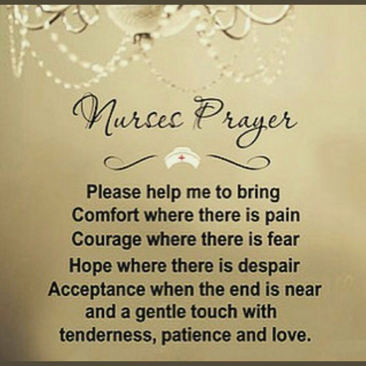 Nurse's prayer