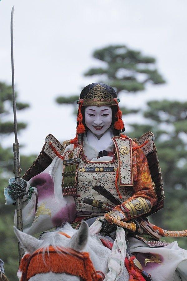 Bugeisha, noble Japanese female warrior