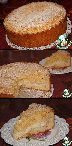 Царский яблочный пирог - кулинарный рецепт
