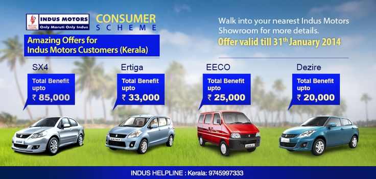 Amazing Offer for Kerala Consumers