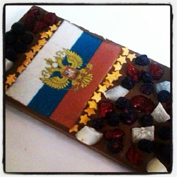 $  Шоколад для настоящих патриотов: http://mixville.ru/choco