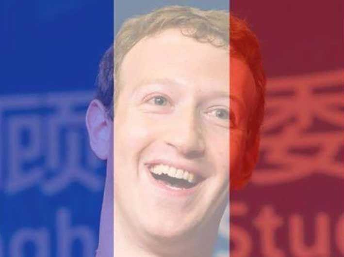 Facebook habilitó la función para poder colocar la bandera de Francia, como señal de duelo y solidaridad.