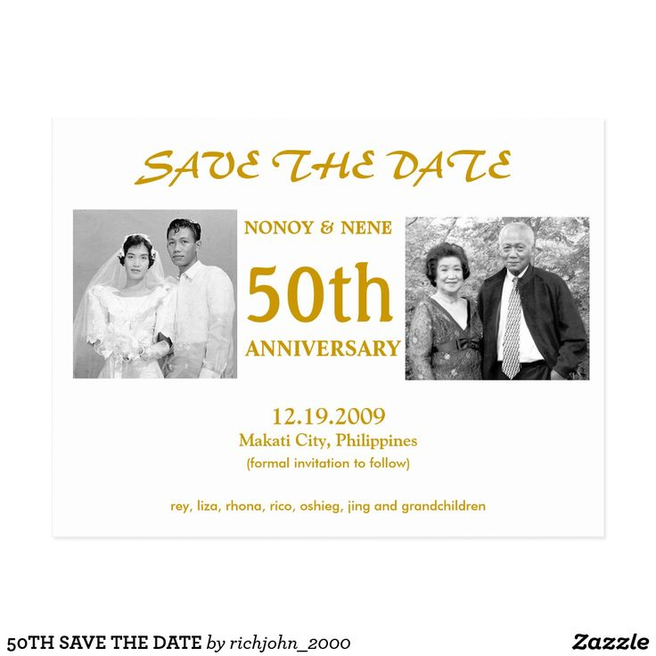 50th save the date announcement postcard 50th