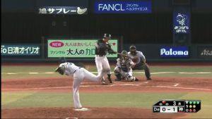 鳥谷2点目タイムリー 横浜スタジアム #hanshin #tigers #阪神タイガース