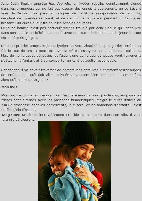 [Drama review] K-movie : Baby and Me avec Jang Geun Seuk (Hwang Tae Kyung dans You're beautiful) #kdrama #janggeunseuk