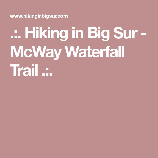 .:. Hiking in Big Sur - McWay Waterfall Trail .:.