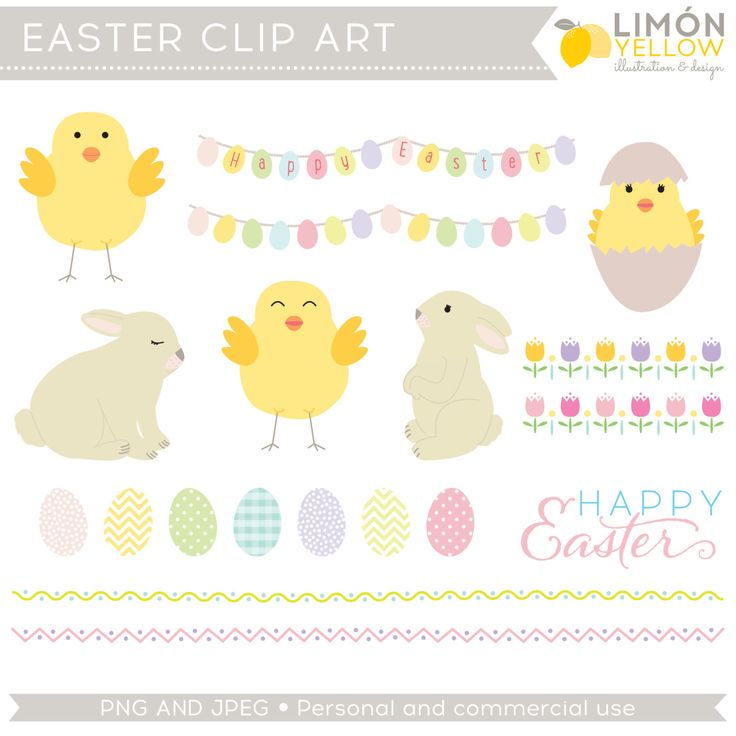 easter decoration clipart - photo #36