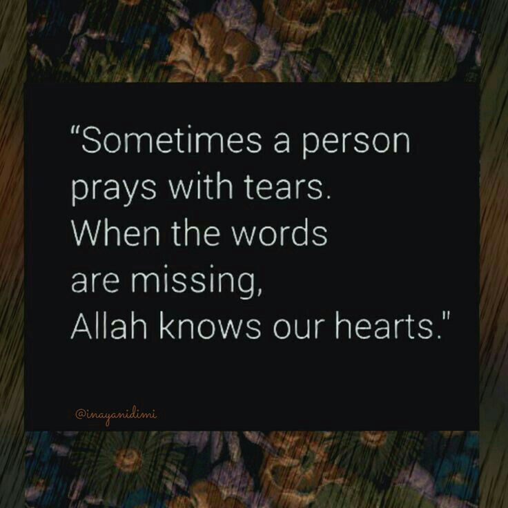 Allah s.w.t knows what's in every heart ❤