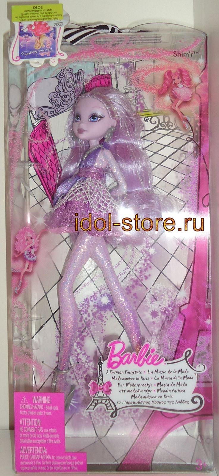 Barbie, A Fashion Fairytale Flairies - Shim'R Doll. Барби, кукла фея Шиммер. Серия: Сказочная Страна Моды * Сказочная Мода