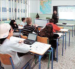 H πειθαρχία μέσα στο Σχολείο αποτελεί το πιο σημαντικό και πολυσύνθετο πρόβλημα που απασχολεί τόσο εκπαιδευτικούς όσο και γονείς σε όλο το δυτικό κόσμο. Αναμφισβήτητα, είναι ένα από τα σοβαρότερα προβλήματα, ακόμα και για τους πιο έμπειρους ψυχοπαιδαγωγούς