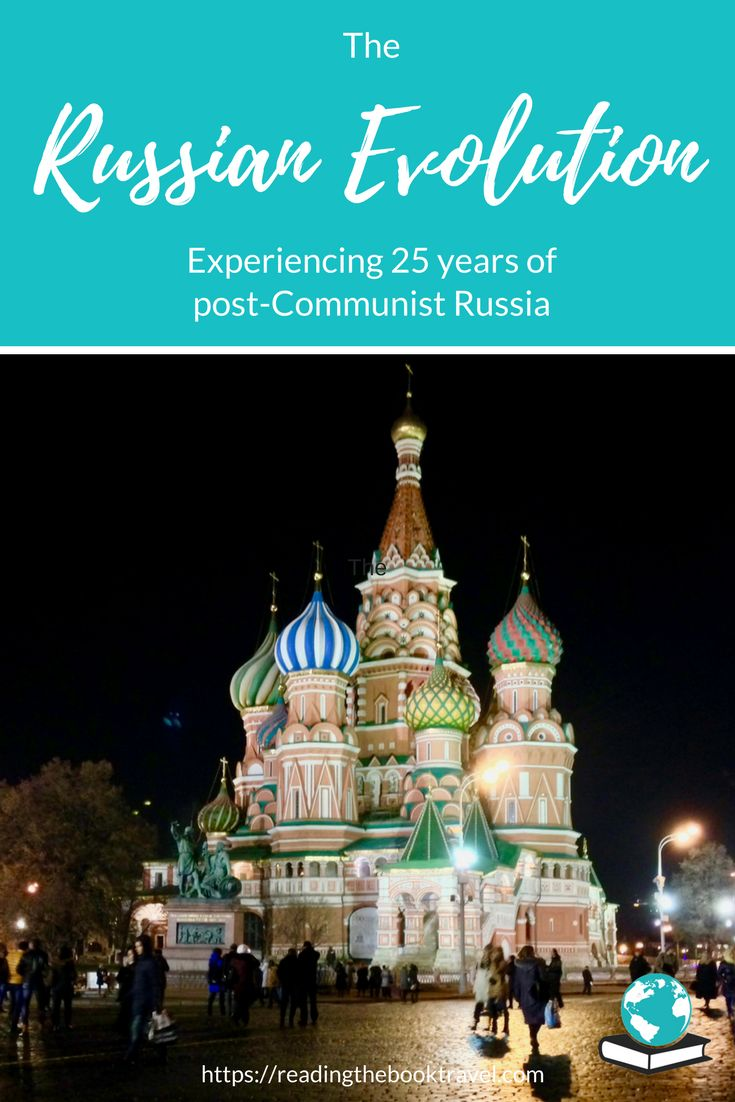 the situation of women in post communist russia Russia is known for being a communist country because of the soviet's past find out if russia is still a communist country today and if putin is a communist.