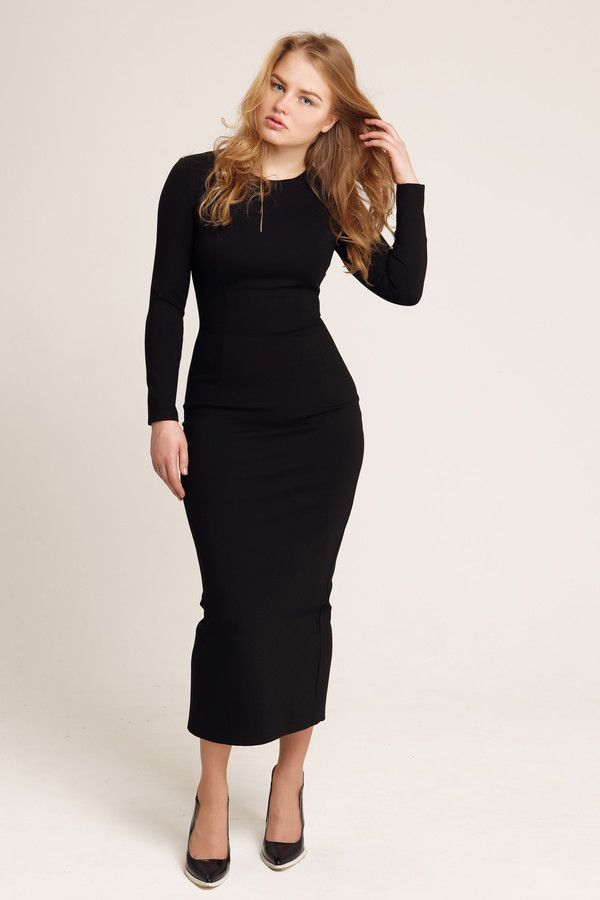 Image result for elegant and classy outfits