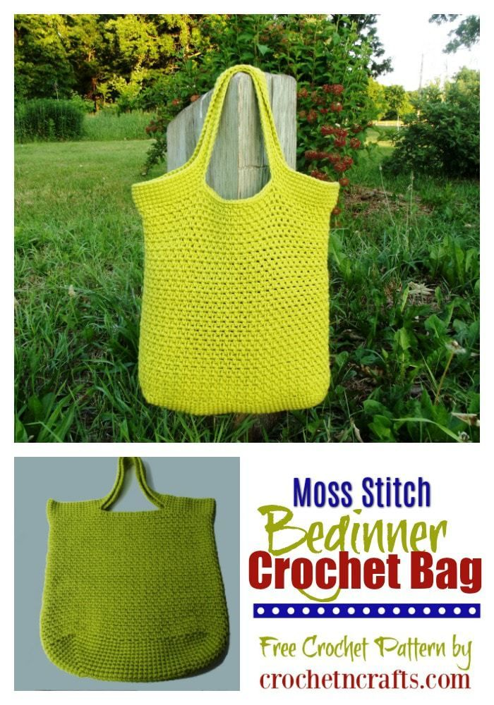 Moss Stitch Beginner Crochet Bag Free Crochet Pattern Shopping