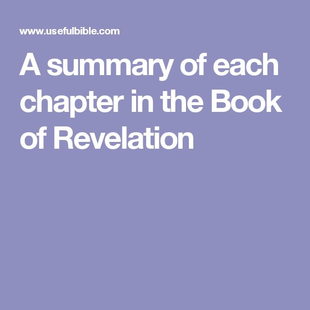 A summary of each chapter in the Book of Revelation
