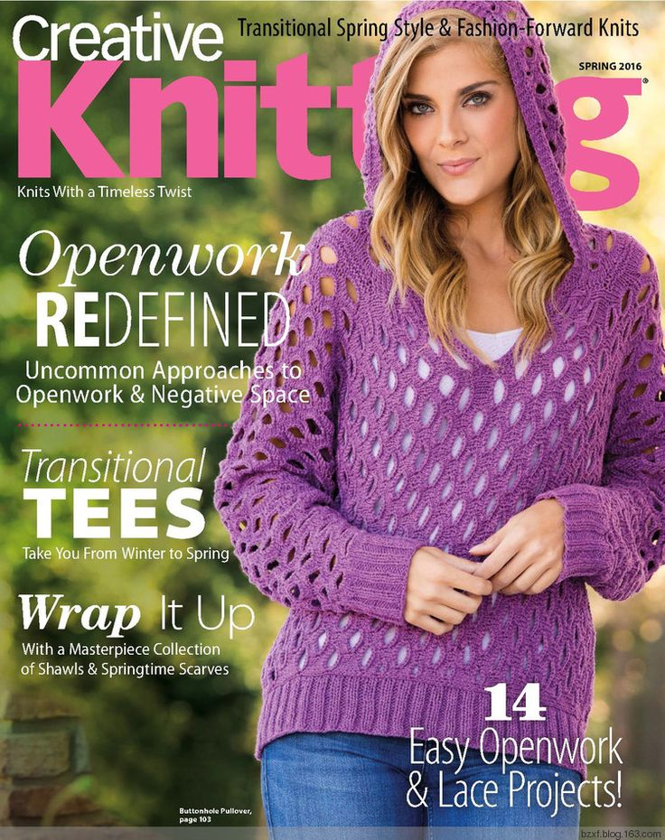 Creative knitting spring 2016 Trié