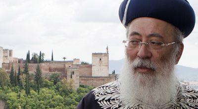 """Rabino mais importante de Jerusalém diz que """"homossexualismo é punível com a morte"""" e enfrenta repercussão negativa violentaPolíticos israelenses e ativistas LGBT estão pedindo a renúncia do rabino chefe sefardita Shlomo Amar depois que o clérigo de posição elevada disse que a homossexualidade é pun"""