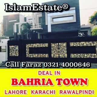 Latest #Property #News Updates New #pakistan #Government Property Taxes Updates -Plots Houses for Sale in #Dha #Lahore #Bahria #Town #Lahore -Dha Lahore #BahriaTown Lahore #Houses Plots Locations All Plots for sale Residential Plots Commercial Plots Plot Files Agricultural LandContact Faraz  #Dxb #Gujranwala #Multan #Bahawalpur #Peshawar #propertyinvestment #gawadar +92321-4000646 www.DhaRealEstate.pk