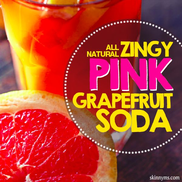 Quit soda. Make your own all-natural soda with juice and mineral water. Zingy Pink Grapefruit Soda #grapefruitdrinkrecipe #healthydrinkrecipe