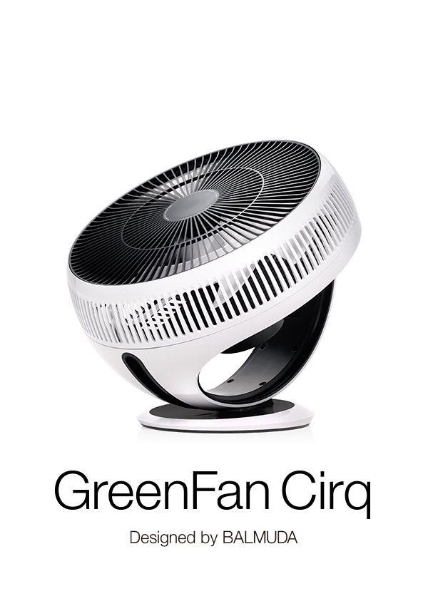 BALMUDA GreenFan Cirq | グリーンファンが、サーキュレーターを変える。