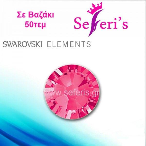 Fuchsia Swarovski - ss3,ss5,ss6,ss8 No Hot Fix Crystals  Strass Swarovski για τα νύχια, διατηρούν τη λάμψη τους ακόμα και αφού περαστεί Top Coat σε μοναδικες τιμες.