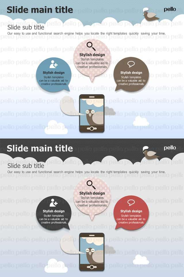 Diagram: Diverging. Full HD Slides by Pello. Created based on new visual trends.