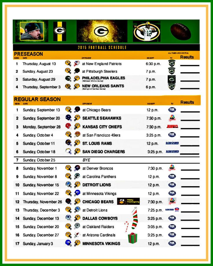 Packer's 2015 schedule