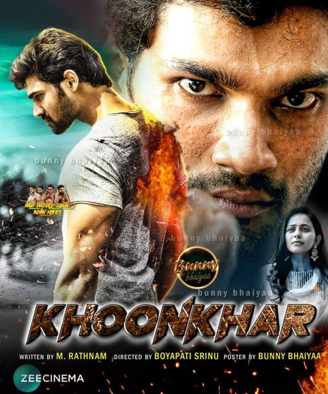 bollywood hindi dubbed movie download 2017