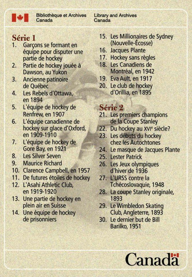 « Regard sur le hockey » : Liste des cartes des séries 1 et 2 de BAC. #CartesDeHockey