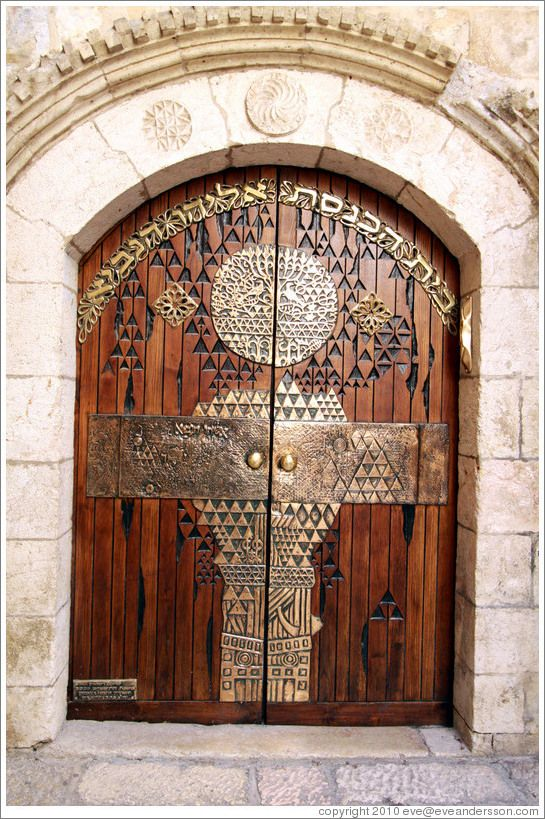 Door on Beit El Road (or nearby street), Jewish Quarter, Old City of Jerusalem, Israel - photo by Eve Andersson