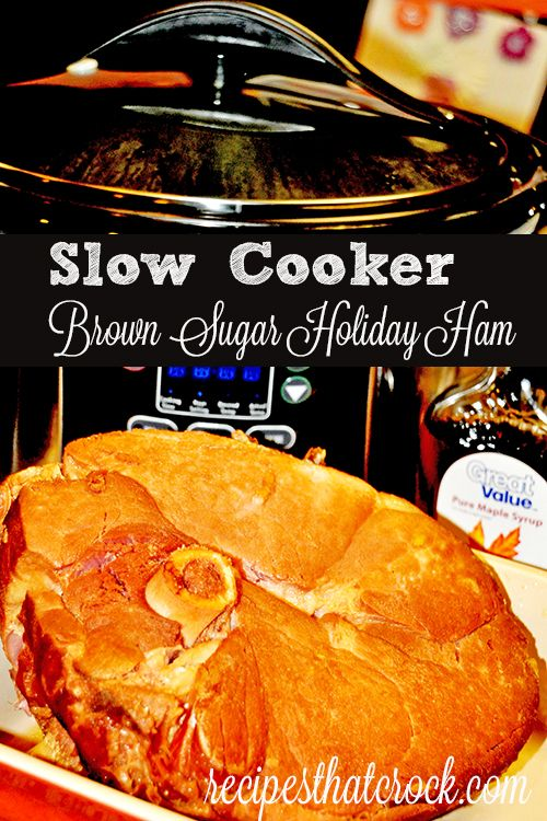Quick and easy way to cook a flavorful ham in the #CrockPot #SlowCooker