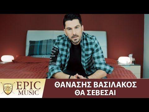 New Greek Songs 2018 - Νεες Κυκλοφοριες 2018 - Ελληνικα 2018