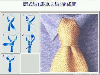 New Tie Knot Styles | Aspects of Beauty , is the one stop beauty shop for all your needs.
