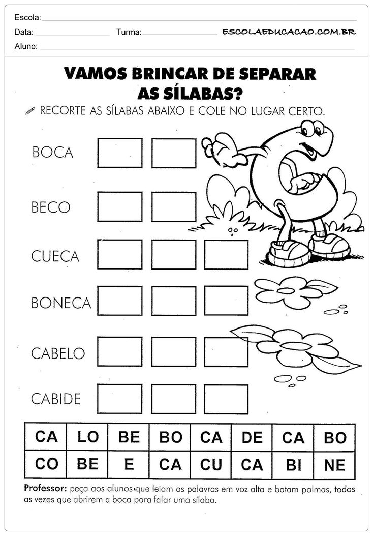 Atividades com a letra C - Separar as sílabas
