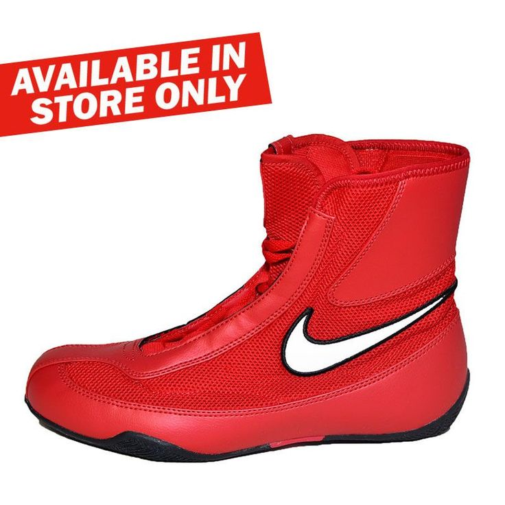 Nike Mid Machomai Boxing Shoes - Red