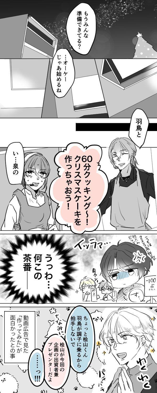 木崎さき on twitter cards playing cards comics