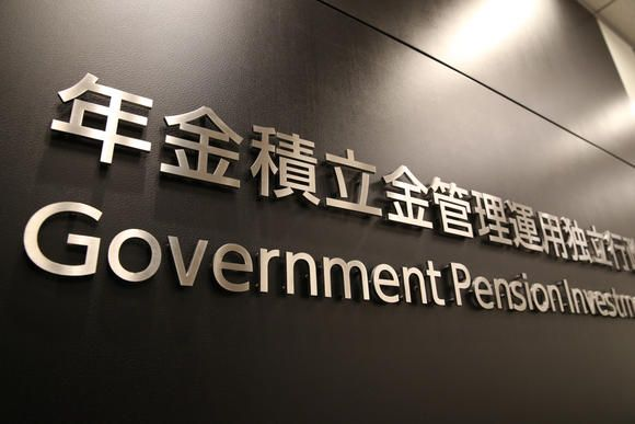 Ultralow rate driving Japan's public pension fund out of JGBs.