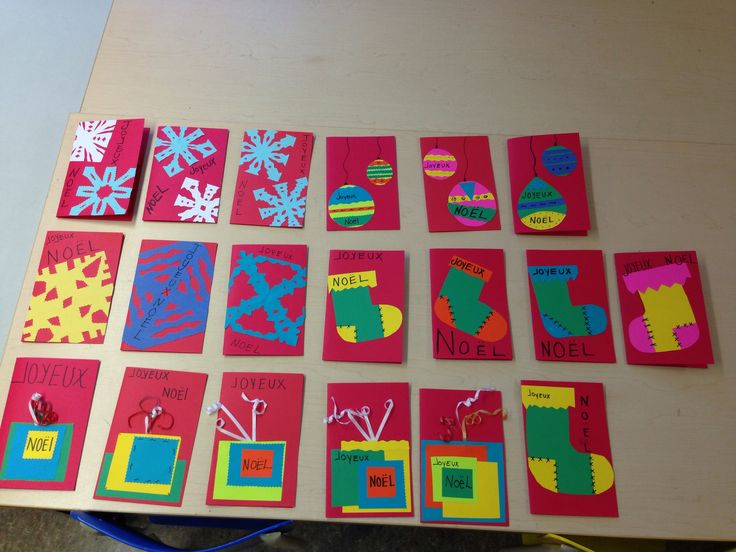 Carte de Noël que j'ai fait , personnaliser pour chaque enfants .